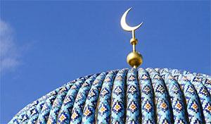 Rüya ve İslam